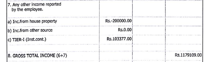 Dear Amlan Ji<br /><br />Thanks for your prompt reply. However my query is little bit different. I forgot to attach the image last time. Please find it so that my confusion would be more clear to you as well:<br /><br />Actually my employer contribution does not reflect in my monthly salary. Moreover in Form 16 (A&B) and as well as in 26AS also, it does not get added to make the gross salary (first head of ITR form). However, in Form 16B you can see that the office mentions it (the employer contribution to NPS) for the first time (No. 7: Any other income reported by employee [c] TIER-I, Inst. Const.) then they add it there in the head GROSS TOTAL INCOME.<br /><br />Now my confusion is, while filing ITR, where should I mention it because there is no option like this (refer to the attached image). I doubt whether I should show it as income from other sources. I seriously need your guidance on this. I am open for other informations, if required.<br /><br /><br />Thanks and regards<br />Bhupendra